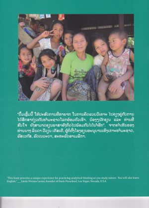 Analogies for Kids Lao Back Cover